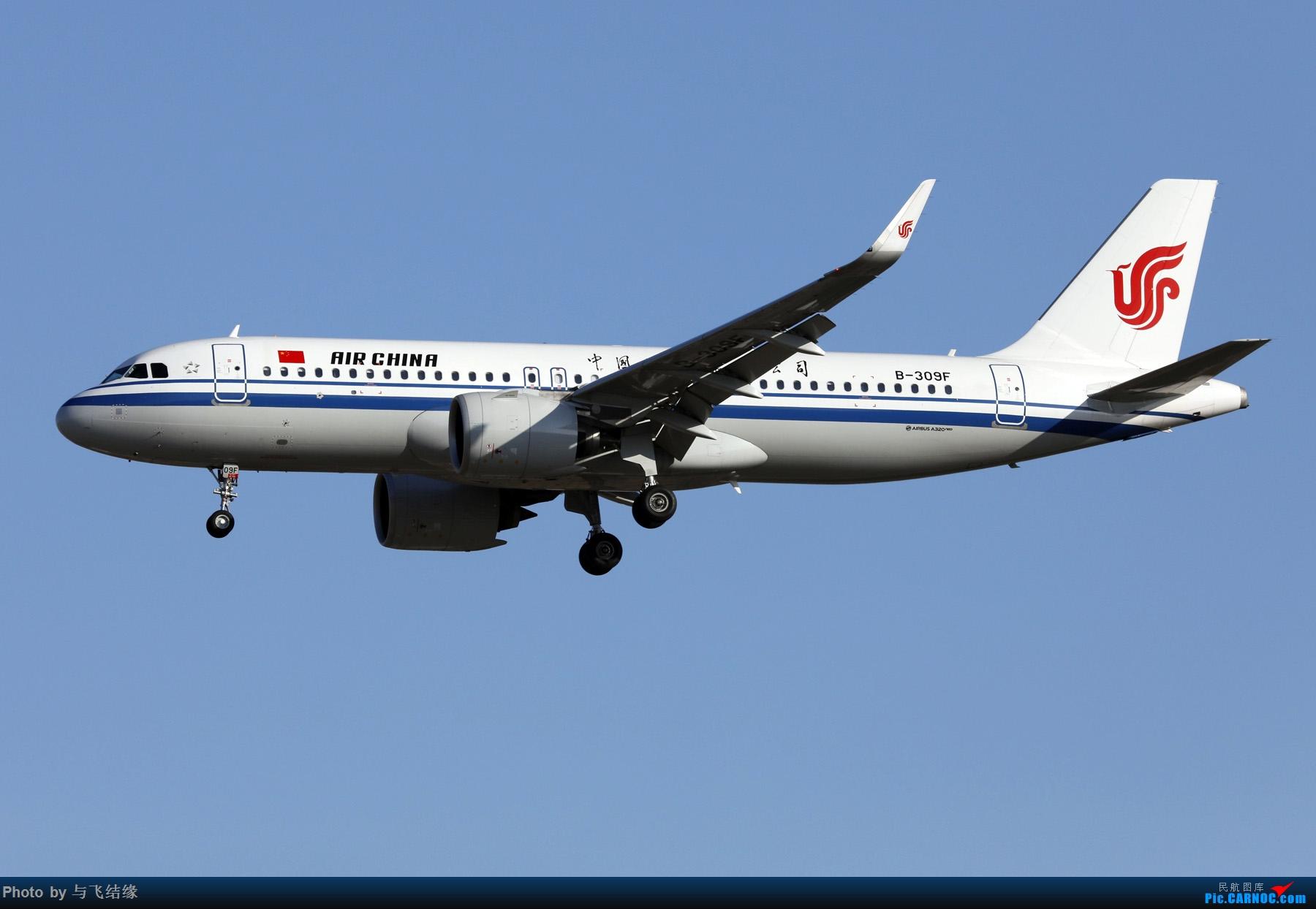 Re:[原创]3.20随便发几张空客320吧! AIRBUS A320NEO B-309F 中国北京首都国际机场