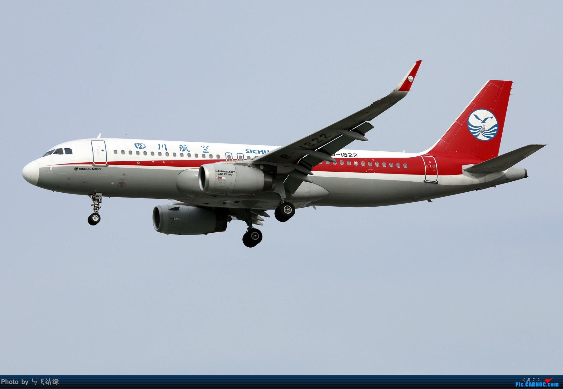 Re:[原创]3.20随便发几张空客320吧! AIRBUS A320-200 B-1822 中国北京首都国际机场