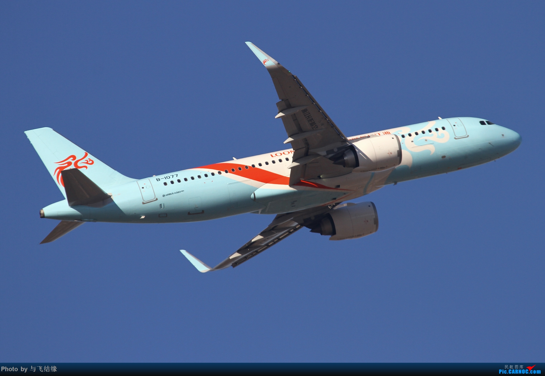 Re:[原创]3.20随便发几张空客320吧! AIRBUS A320NEO B-1077 中国北京首都国际机场