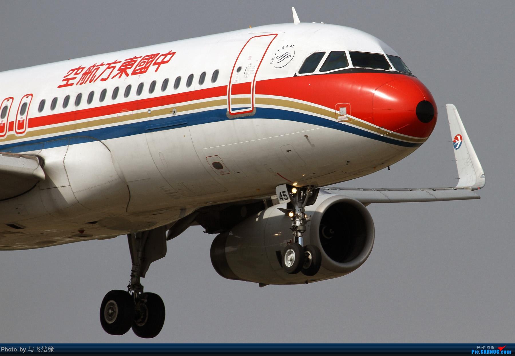 Re:3.20随便发几张空客320吧! AIRBUS A320-200 B-9945 中国北京首都国际机场