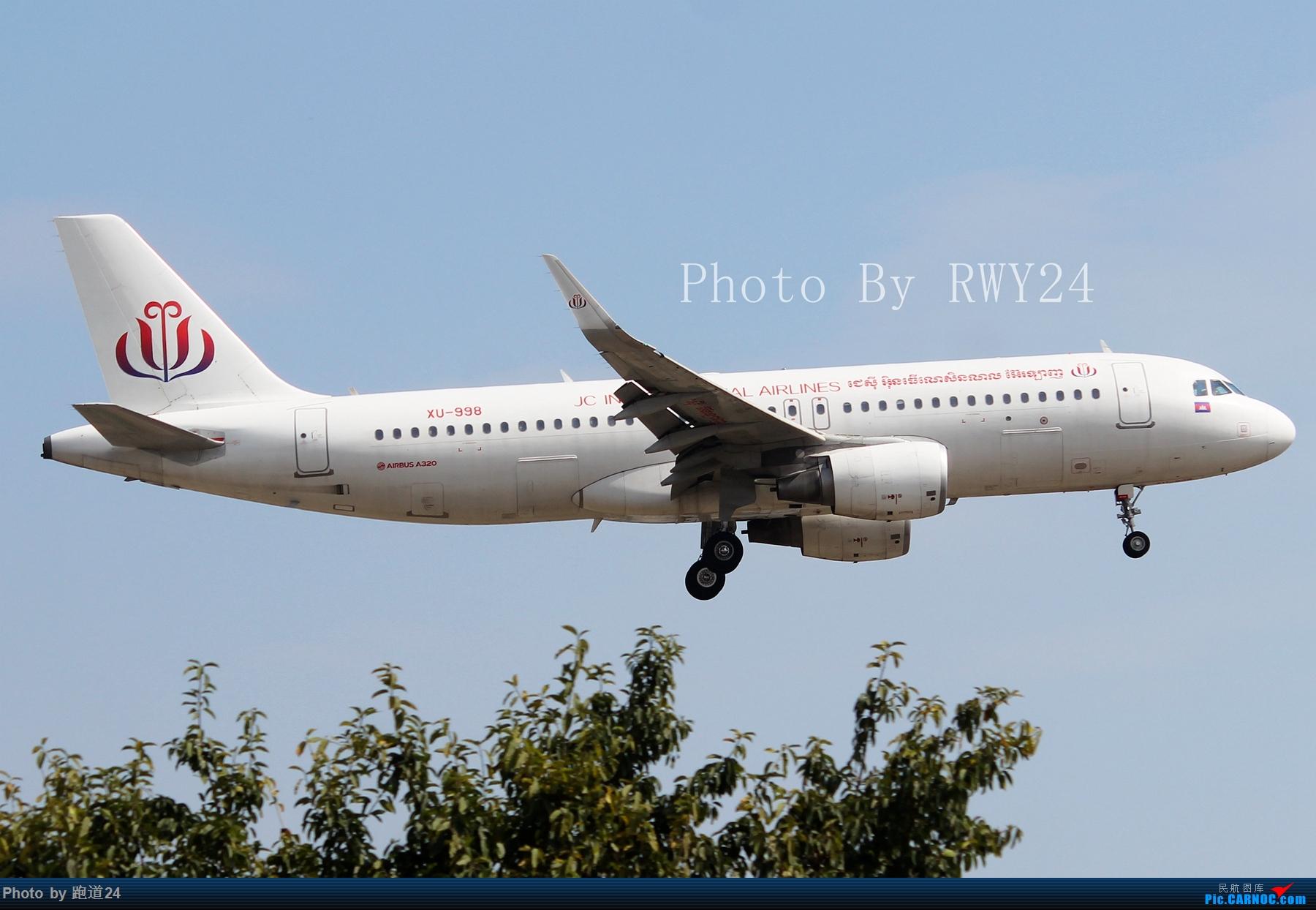 [原创]换向 1800*1200 AIRBUS A320-200 XU-998 中国成都双流国际机场