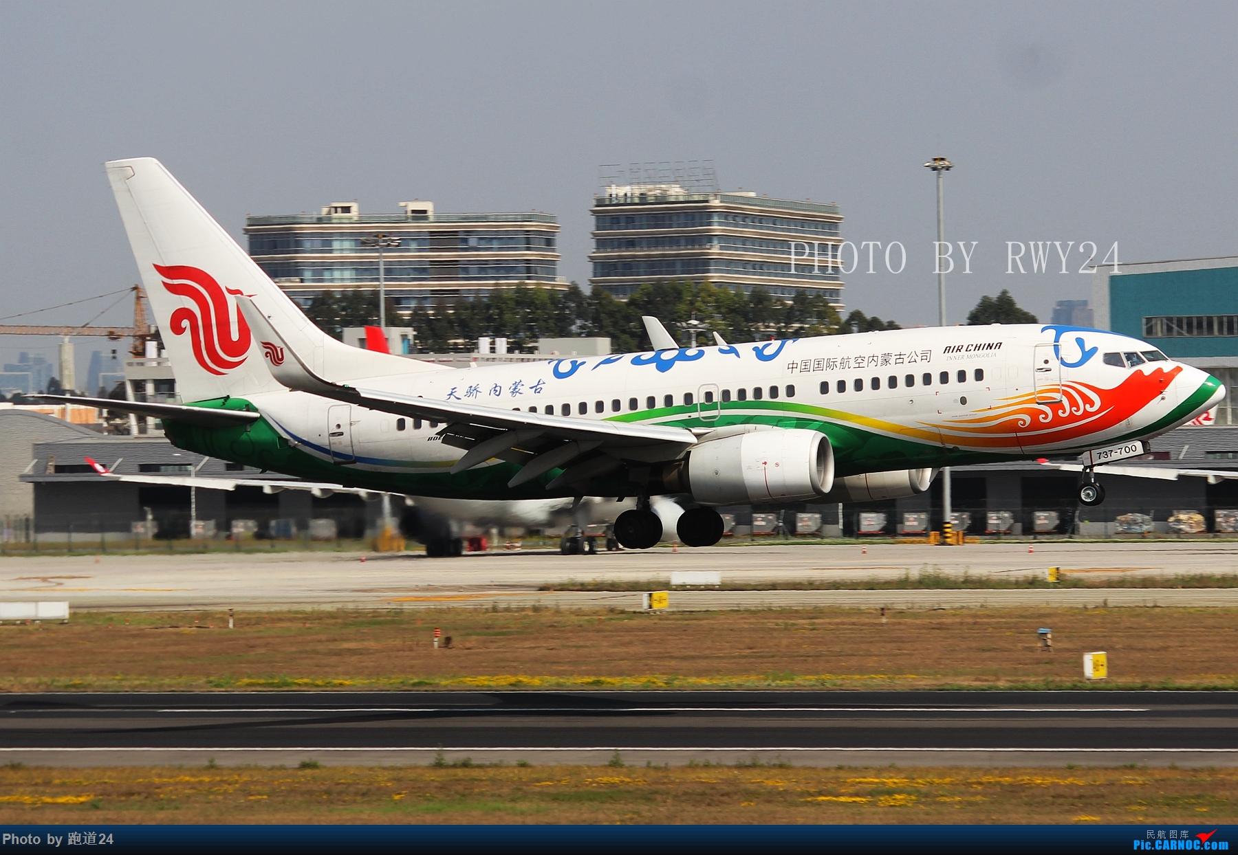 Re:[原创][ BOEING 737-700 B-5226 中国成都双流国际机场