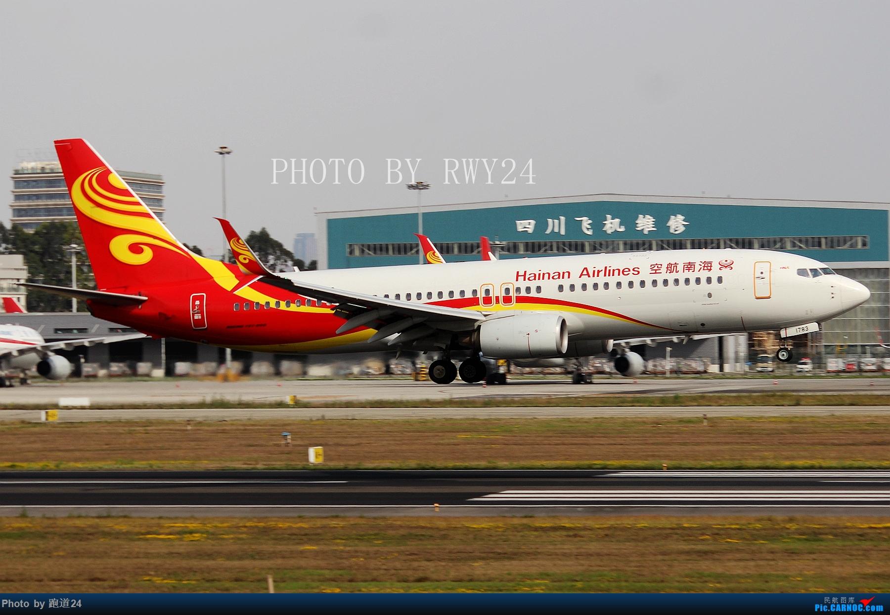 Re:[原创][ BOEING 737-800 B-1786 中国成都双流国际机场