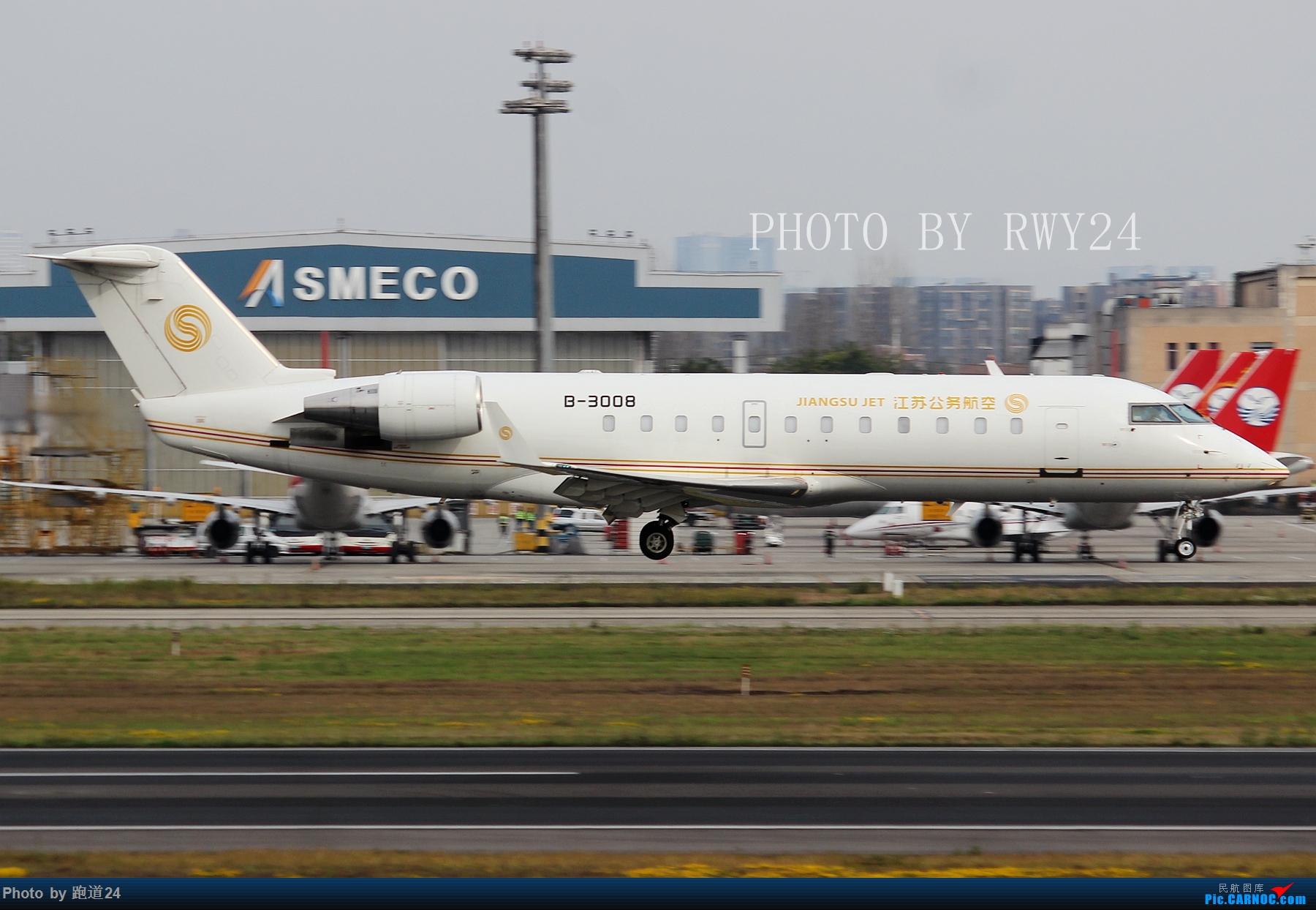 Re:[原创][ BOMBARDIER CRJ-200 B-3008 中国成都双流国际机场