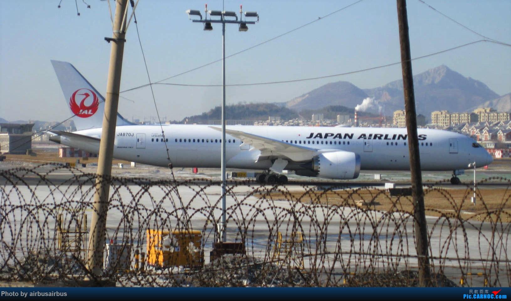 Re:[原创]卑微大连卡狗冒着被妹妹·好基友和鹅总打的巨大风险爆人+自爆!!! BOEING 787-9 JA870J 中国大连国际机场