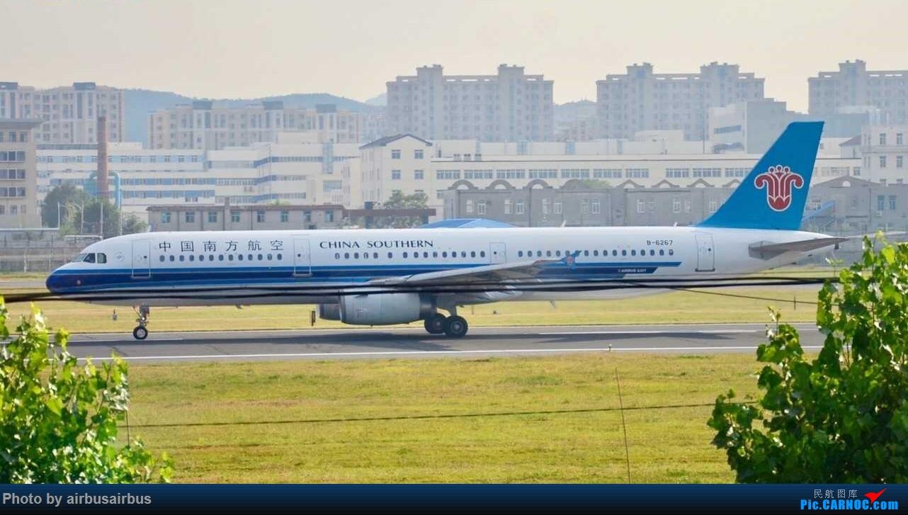 Re:[原创]卑微大连卡狗冒着被妹妹·好基友和鹅总打的巨大风险爆人+自爆!!! AIRBUS A321-200 B-6267 中国大连国际机场