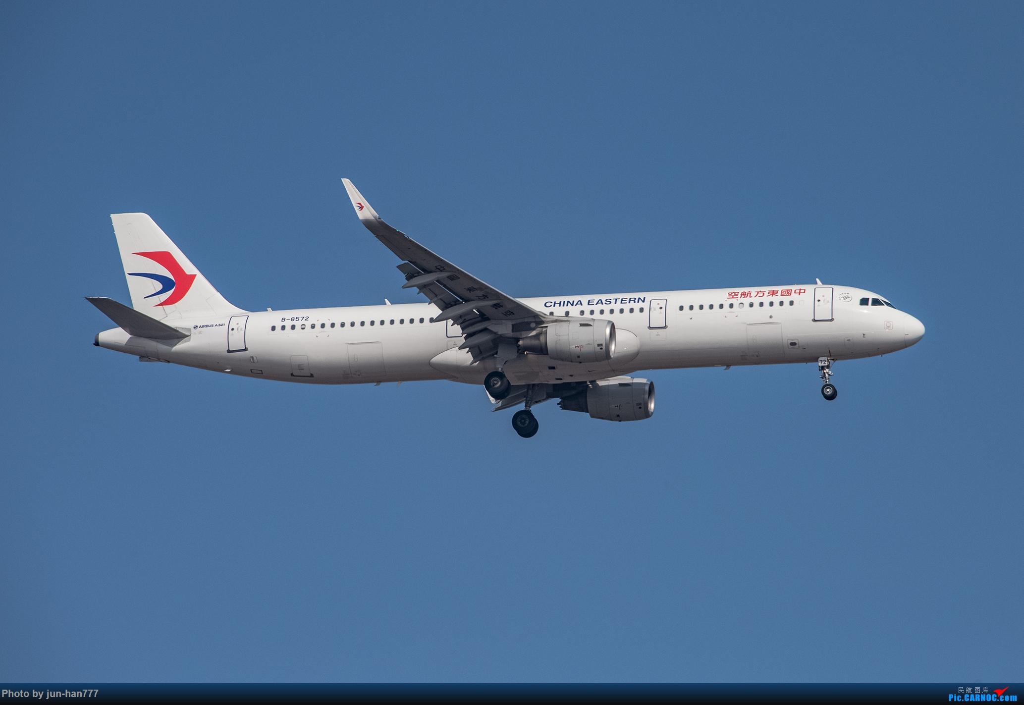 3.21 A321 AIRBUS A321-200 B-8572
