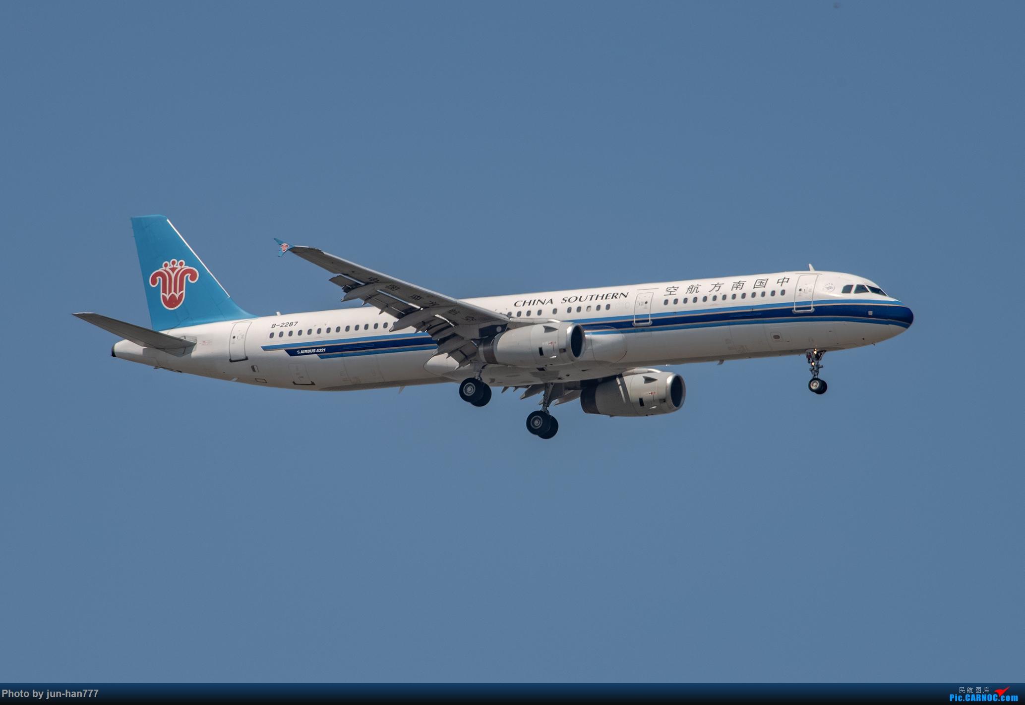 Re:[原创]3.21 A321 AIRBUS A321-200 B-2287