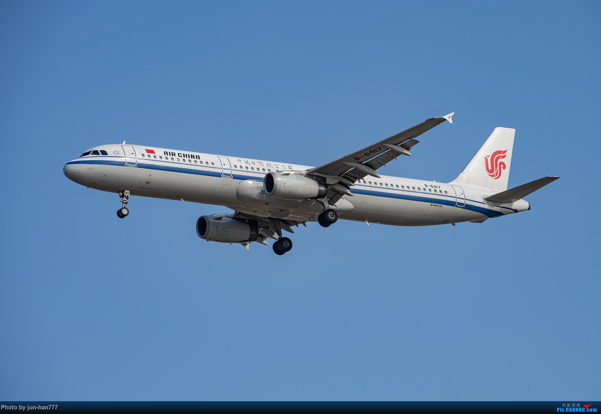 Re:[原创]3.21 A321 AIRBUS A321-200 B-6917
