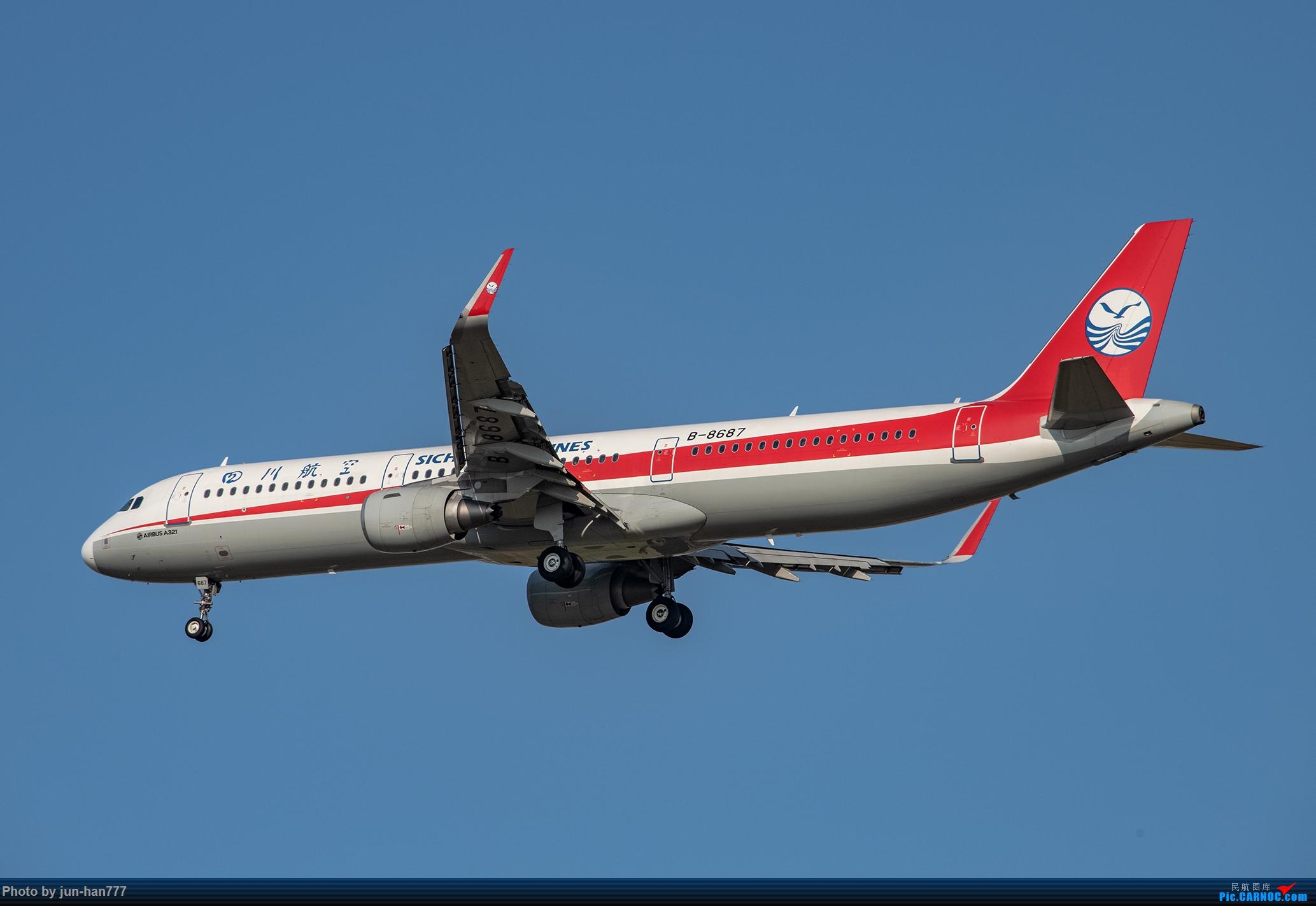 Re:[原创]3.21 A321 AIRBUS A321-200 B-8687