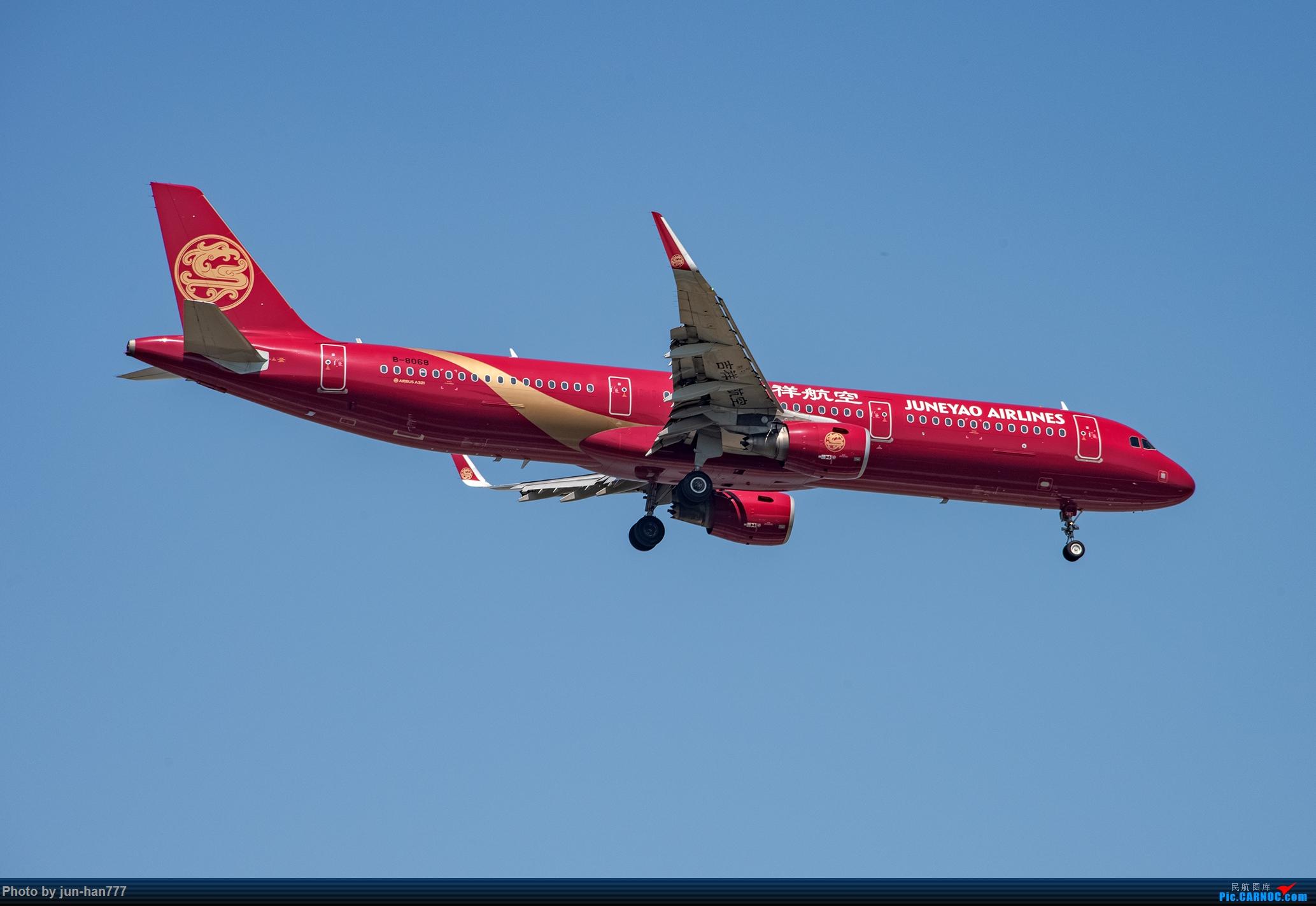 Re:[原创]3.21 A321 AIRBUS A321-200 B-8068