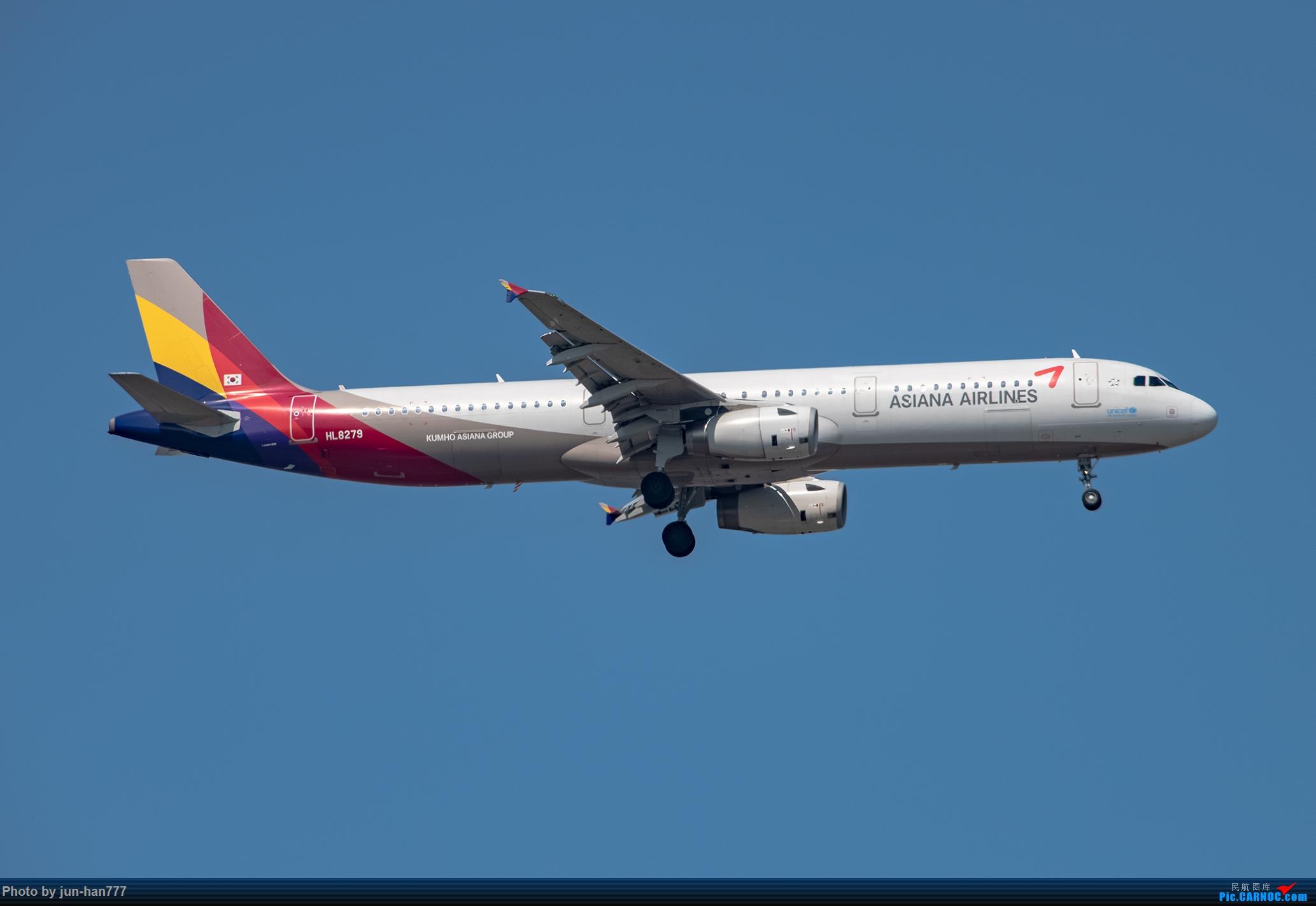 Re:[原创]3.21 A321 AIRBUS A321