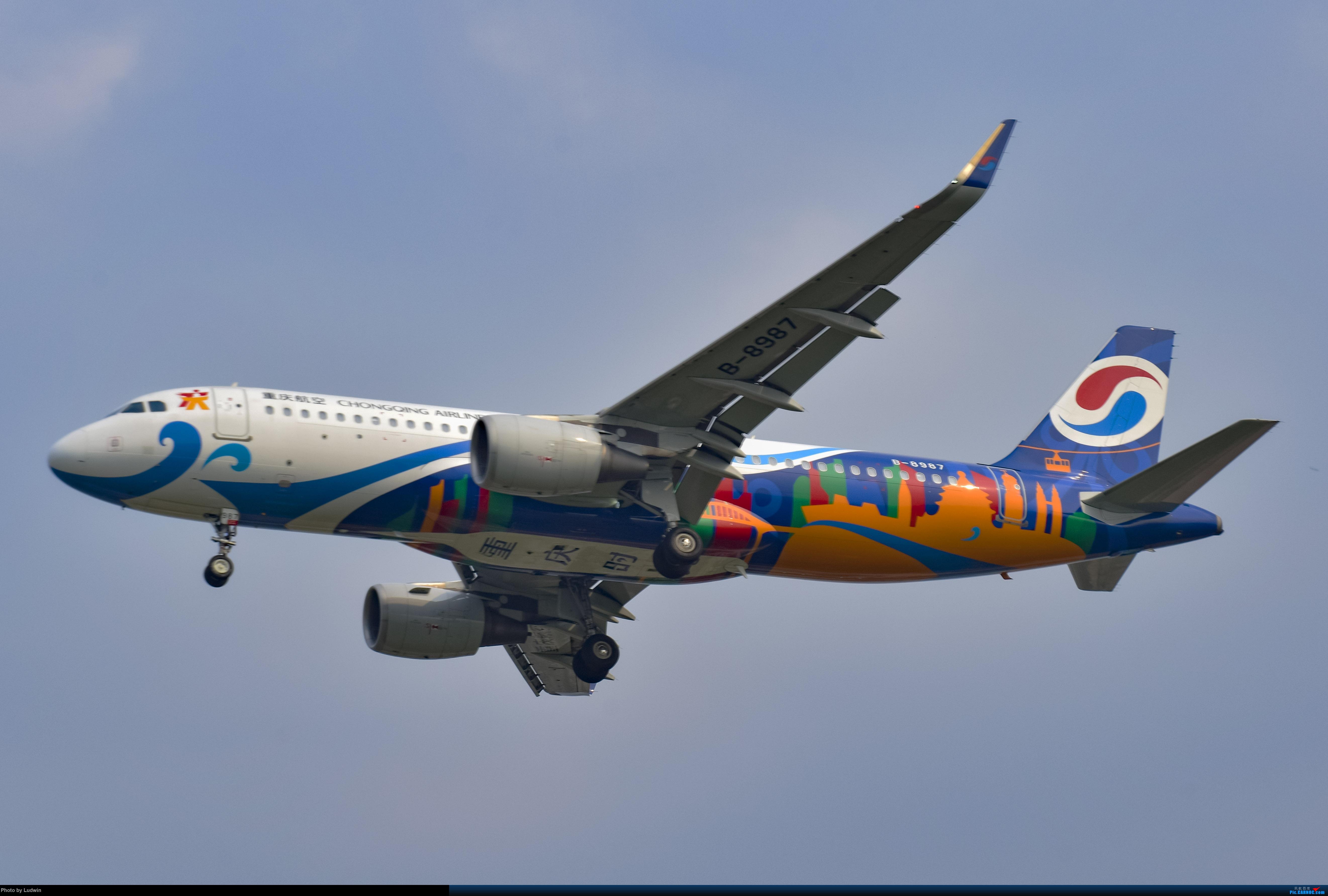 [原创]没有地景系列 AIRBUS A320-200 B-8987 中国重庆江北国际机场