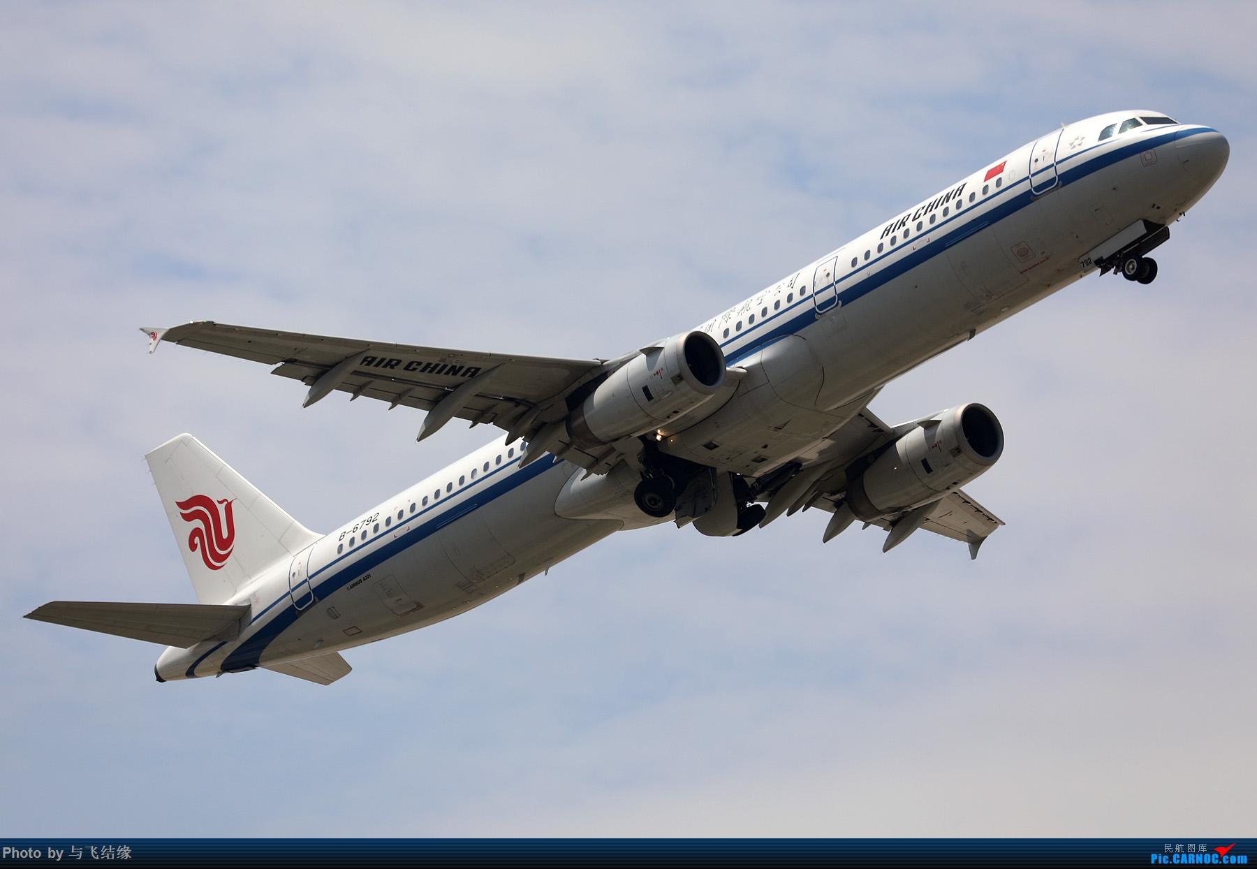 [原创]3.21在发一组空客321. AIRBUS A321-200 B-6792 中国北京首都国际机场