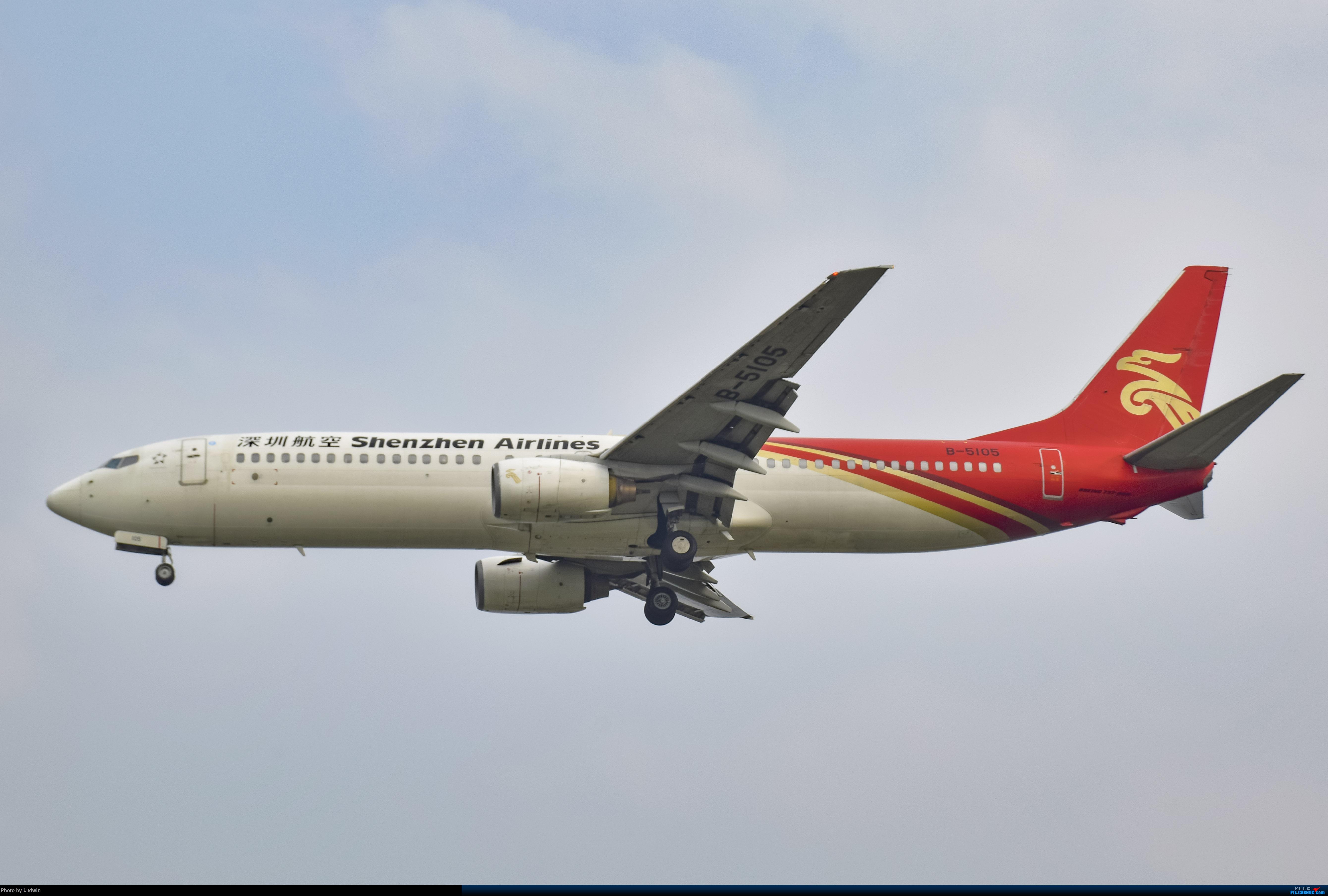 Re:[原创]没有地景系列 BOEING 737-900 B-5105 中国重庆江北国际机场