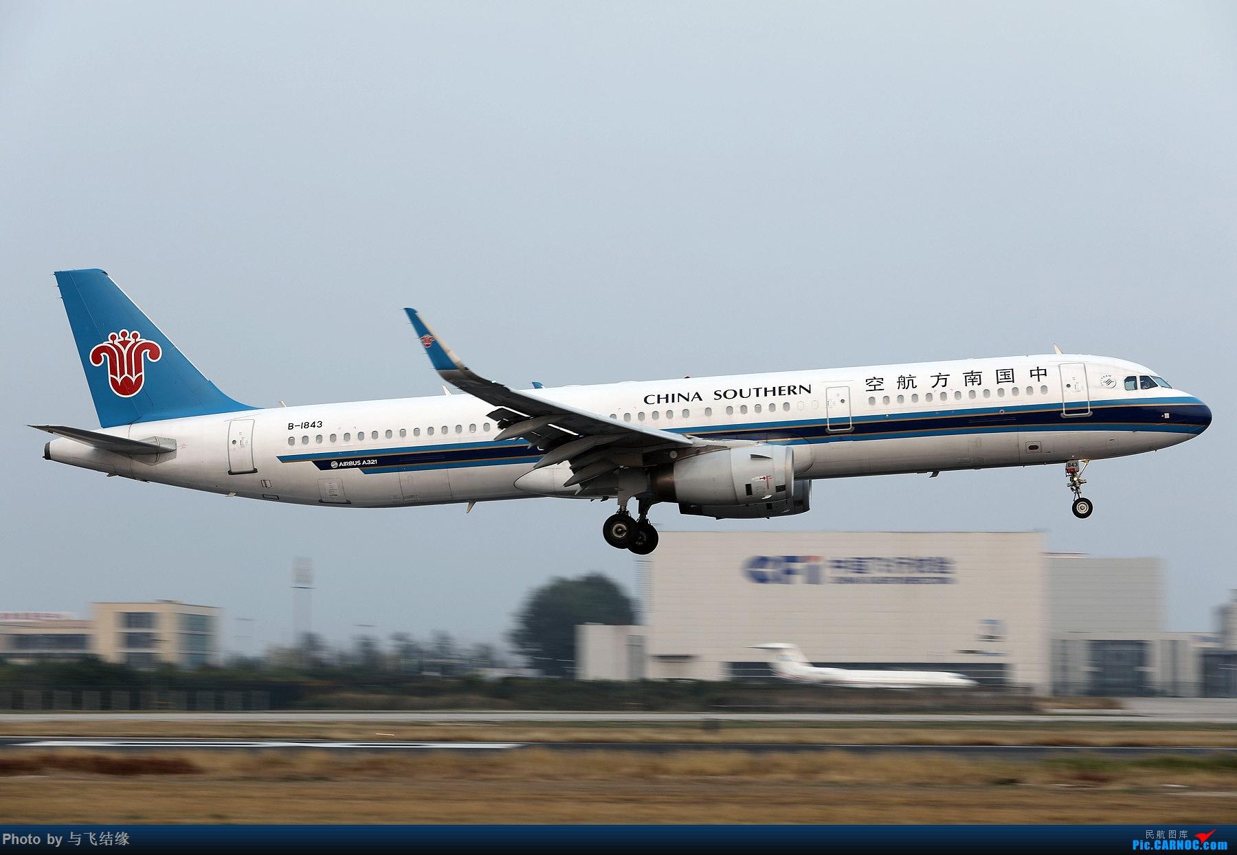 Re:[原创]3.21在发一组空客321. AIRBUS A321-200 B-1843 中国北京首都国际机场