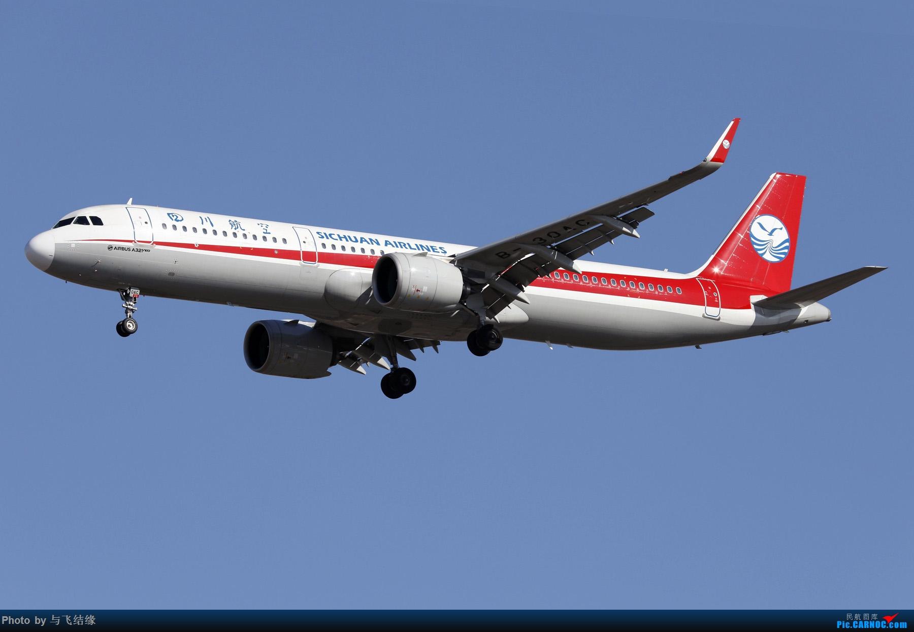 Re:[原创]3.21在发一组空客321. AIRBUS A321NEO B-30AC 中国北京首都国际机场