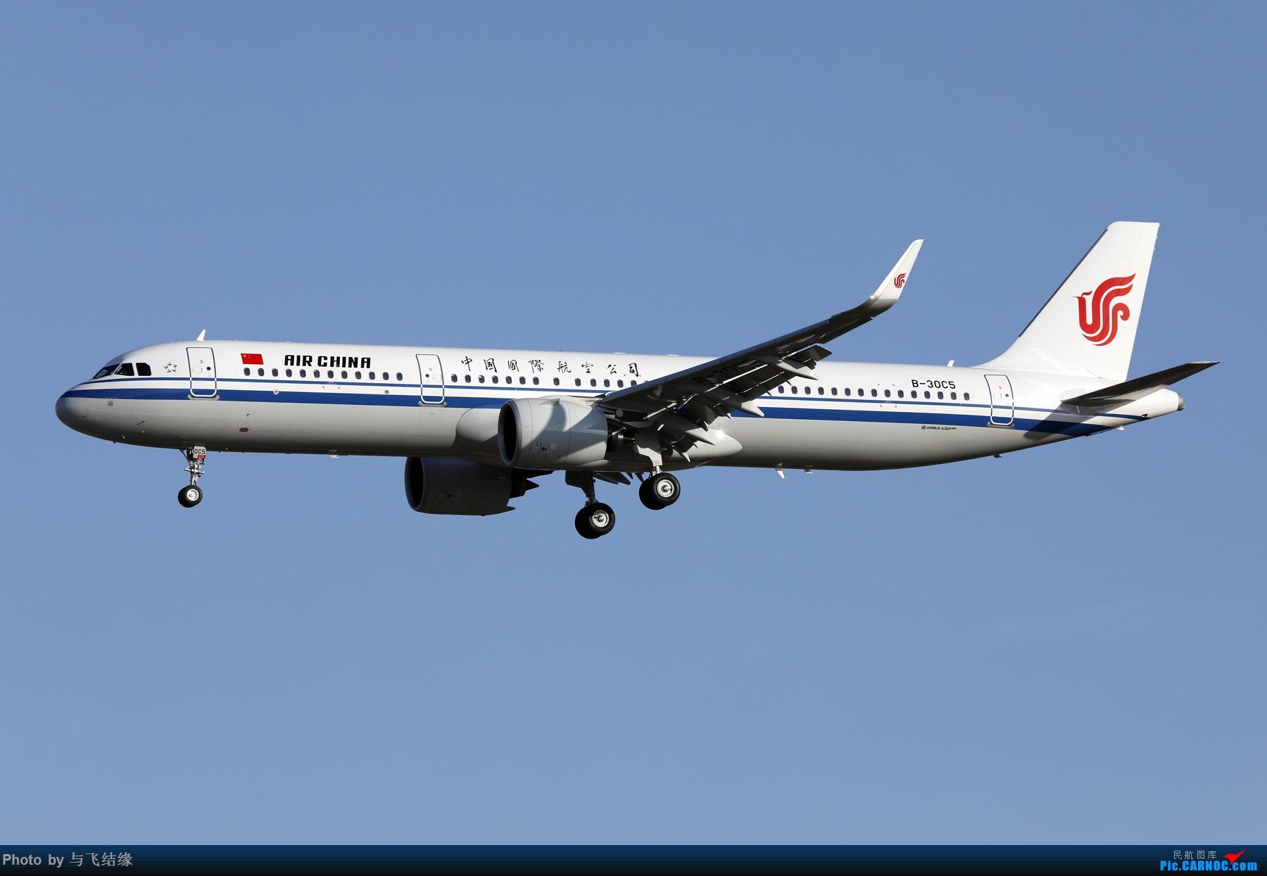 Re:[原创]3.21在发一组空客321. AIRBUS A321NEO B-30C5 中国北京首都国际机场