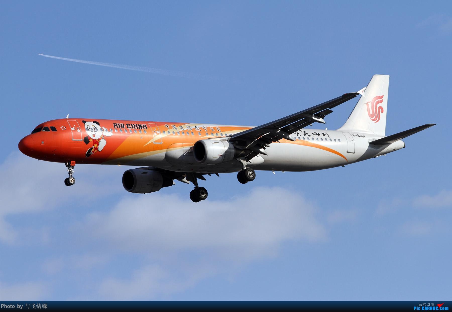Re:[原创]3.21在发一组空客321. AIRBUS A321-200 B-6361 中国北京首都国际机场