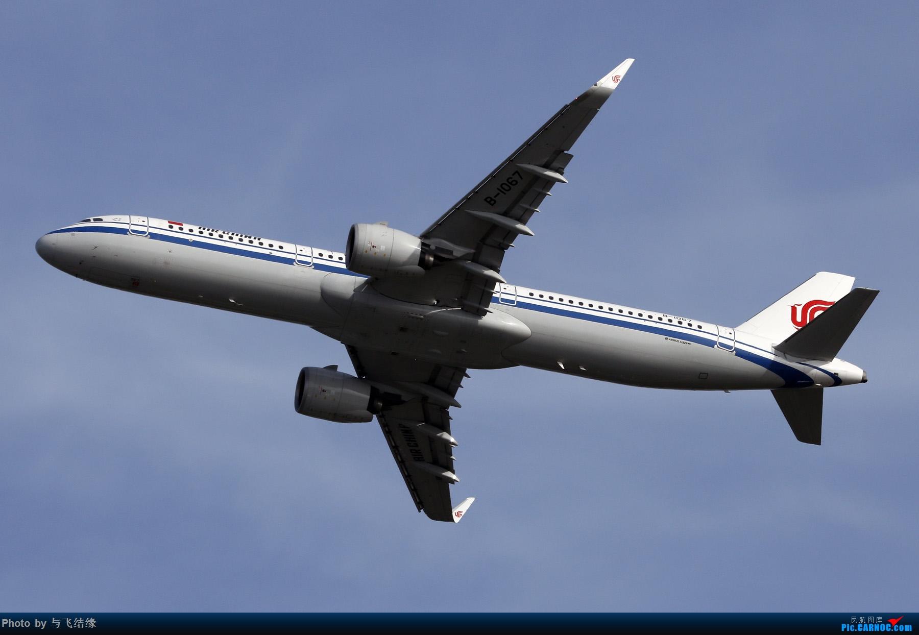 Re:[原创]3.21在发一组空客321. AIRBUS A321NEO B-1067 中国北京首都国际机场