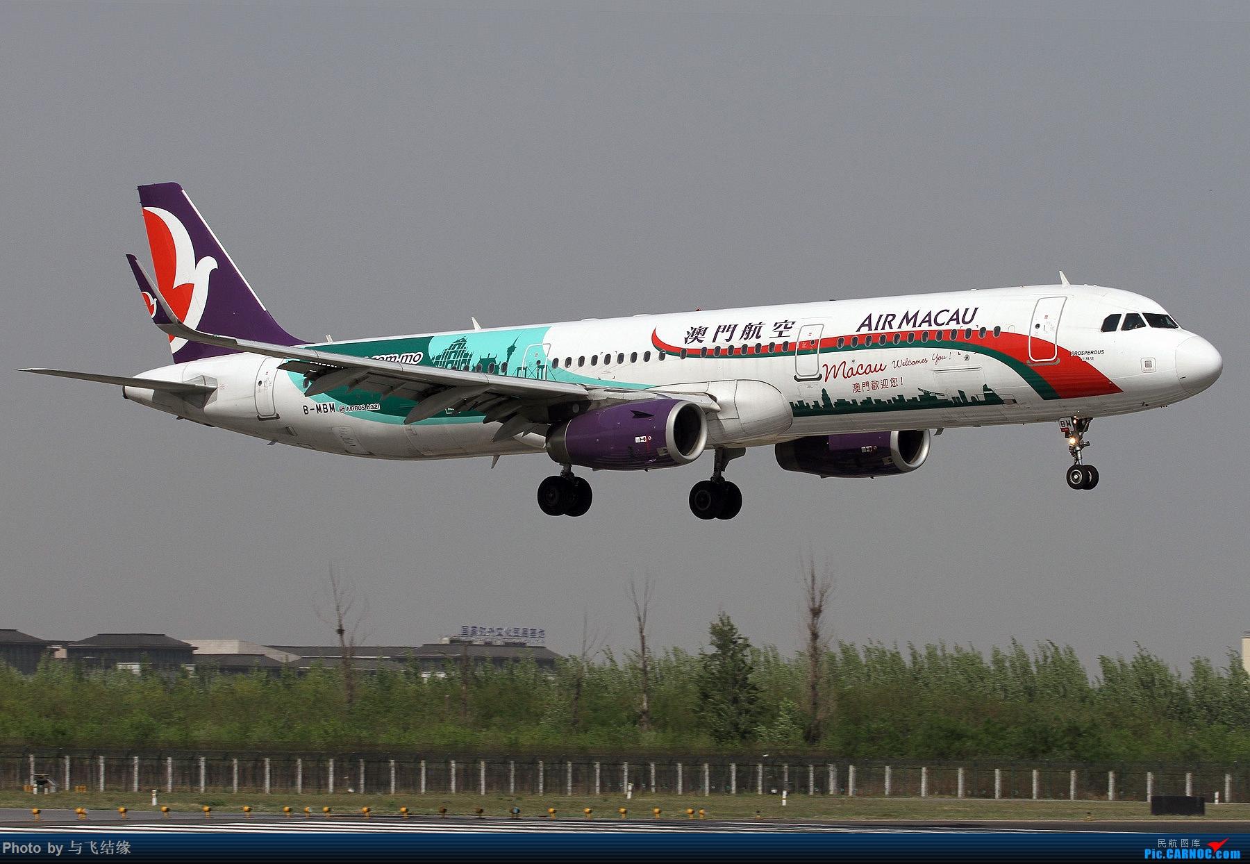 Re:[原创]3.21在发一组空客321. AIRBUS A321-200 B-MBM 中国北京首都国际机场
