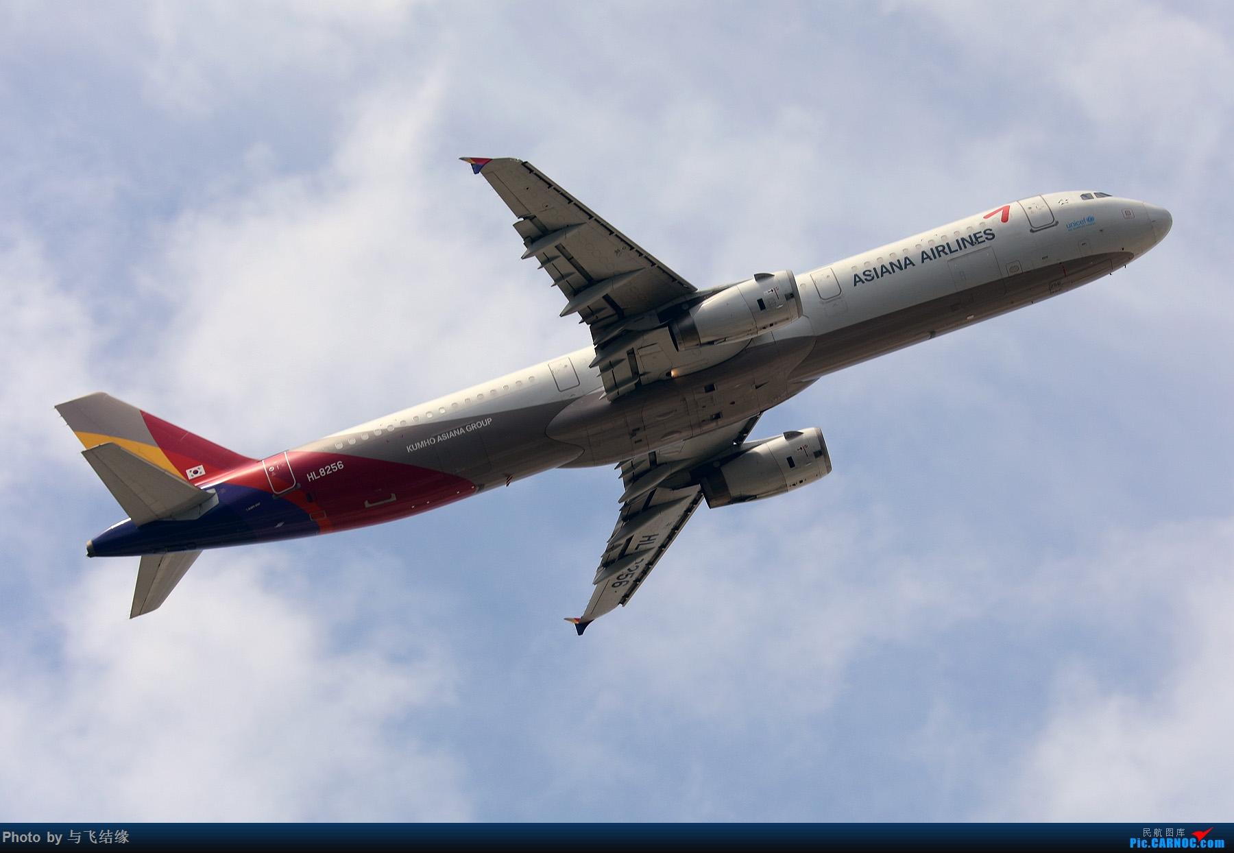 Re:[原创]3.21在发一组空客321. AIRBUS A321-200 HL8256 中国北京首都国际机场
