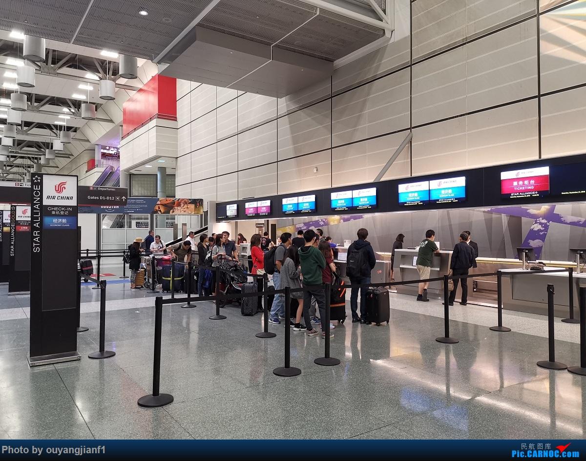 Re:[原创]终于有时间歇下来,可以总结一下2019年飞游记了,第五段,最疯狂的飞行,十二天内十二飞,五万公里穿越亚、欧、美,去往地球另一端拉美世界的第二次环球飞行!    美国休斯敦乔治·布什洲际机场