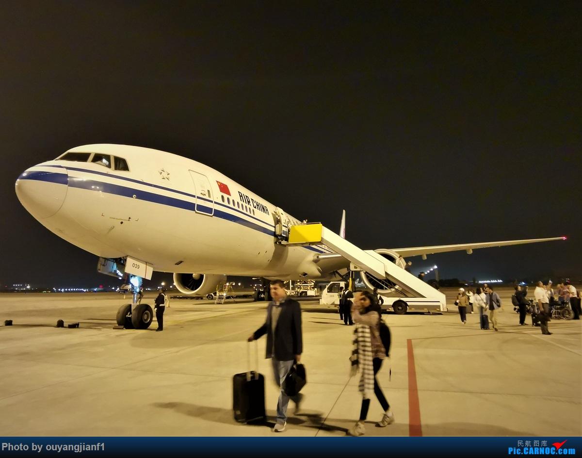 Re:[原创]终于有时间歇下来,可以总结一下2019年飞游记了,第五段,最疯狂的飞行,十二天内十二飞,五万公里穿越亚、欧、美,去往地球另一端拉美世界的第二次环球飞行! BOEING 777-300ER B-2039 中国北京首都国际机场