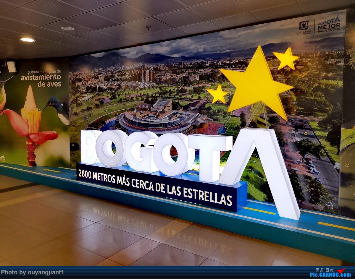 Re:终于有时间歇下来,可以总结一下2019年飞游记了,第五段,最疯狂的飞行,十二天内十二飞,五万公里穿越亚、欧、美,去往地球另一端拉美世界的第二次环球飞行!    哥伦比亚波哥大埃尔多拉多国际机场