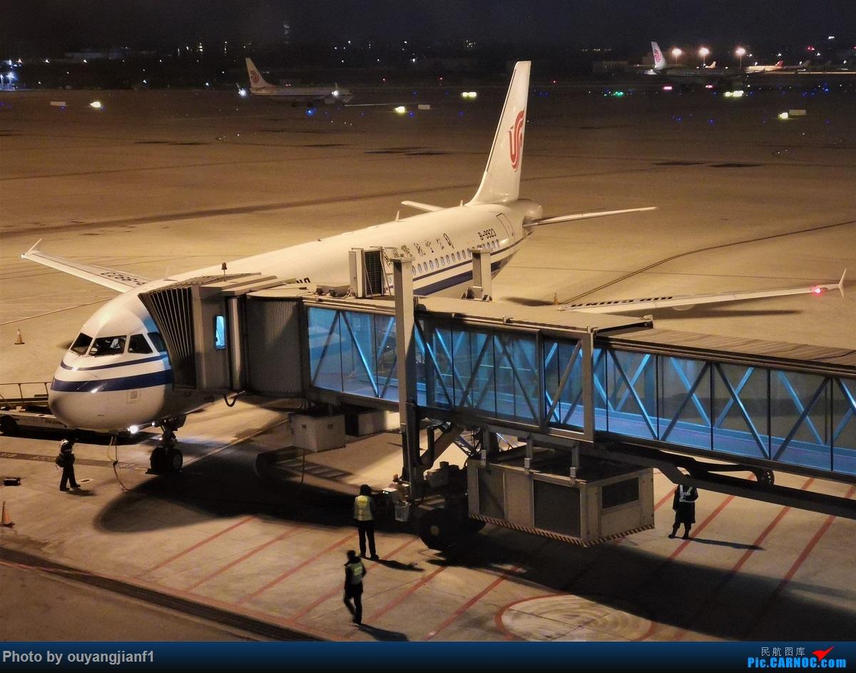 [原创]终于有时间歇下来,可以好好总结一下2019年飞行游记了,第五段:一周之内的中东非洲之行,体验真土豪科威特航空,奇葩航沙特航空,动荡之下造访埃塞俄比亚航空总部! AIRBUS A320-200 B-9923 中国北京首都国际机场