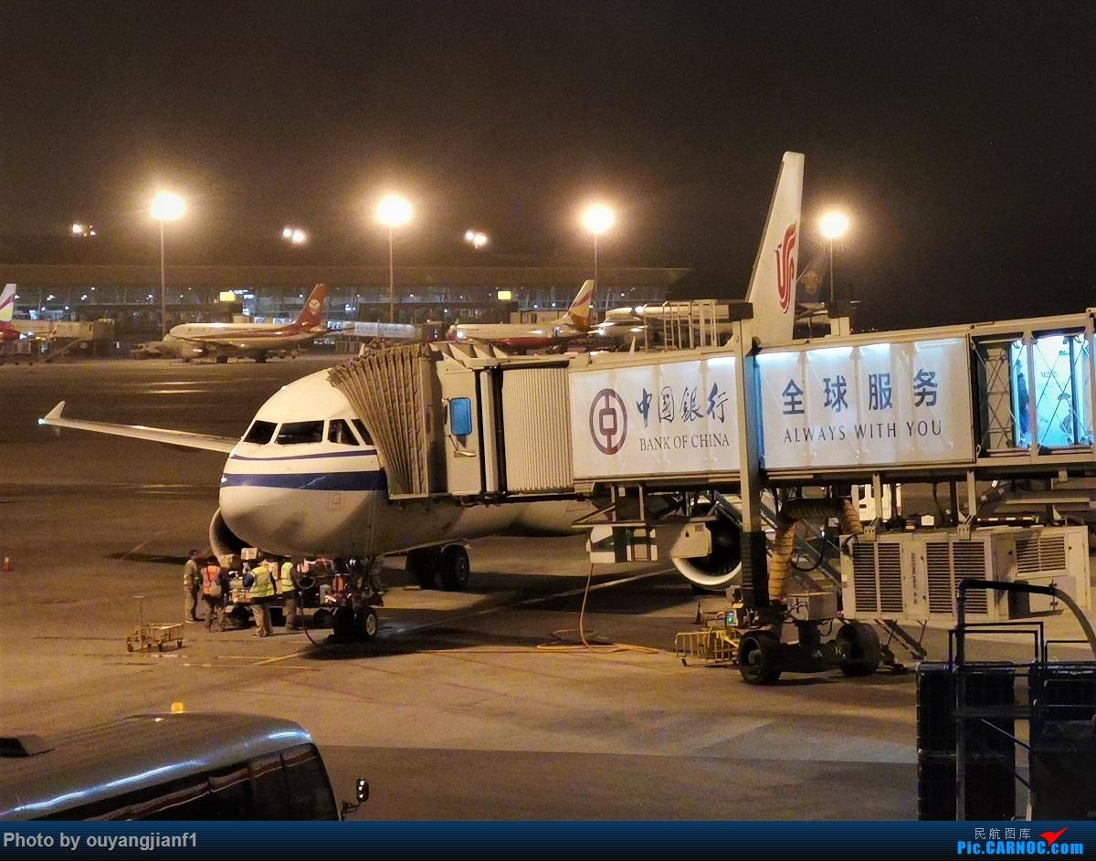 Re:[原创]终于有时间歇下来,可以好好总结一下2019年飞行游记了,第五段:一周之内的中东非洲之行,体验真土豪科威特航空,奇葩航沙特航空,动荡之下造访埃塞俄比亚航空总部! AIRBUS A320-200 B-9923 中国昆明长水国际机场