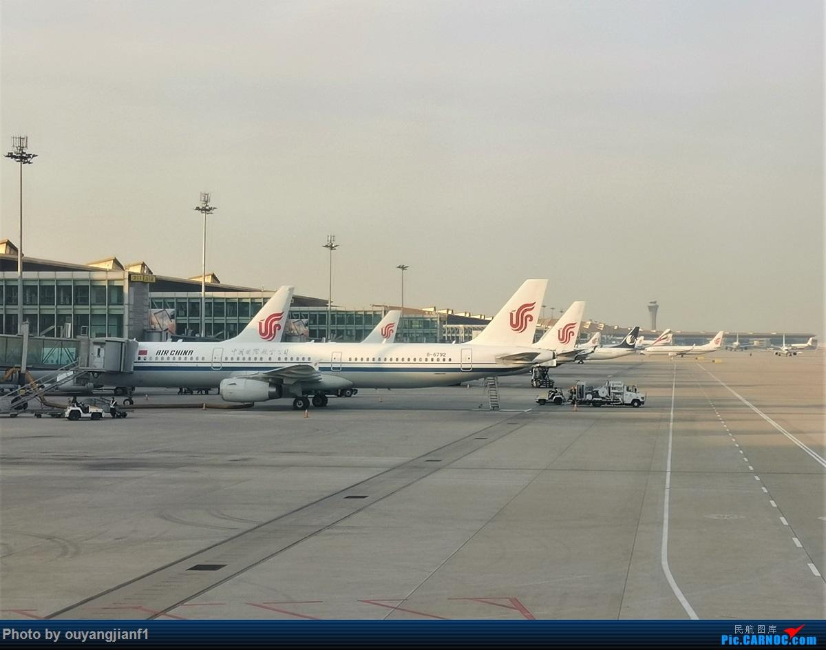 Re:[原创]终于有时间歇下来,可以好好总结一下2019年飞行游记了,第五段:一周之内的中东非洲之行,体验真土豪科威特航空,奇葩航沙特航空,动荡之下造访埃塞俄比亚航空总部! AIRBUS A321-200 B-6792 中国北京首都国际机场