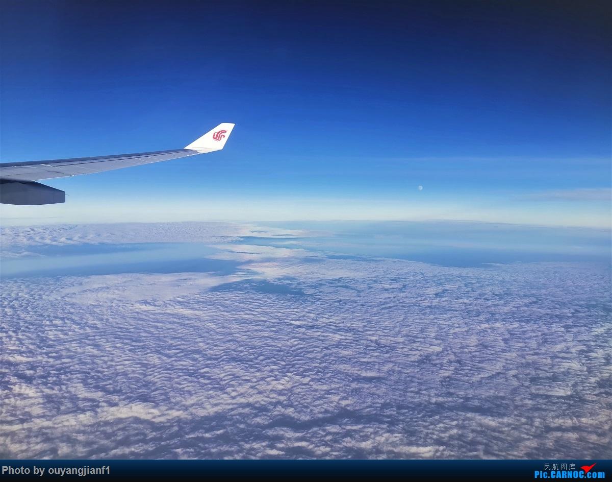 Re:[原创]终于有时间歇下来,可以好好总结一下2019年飞行游记了,第五段:一周之内的中东非洲之行,体验真土豪科威特航空,奇葩航沙特航空,动荡之下造访埃塞俄比亚航空总部! AIRBUS A330-300 B-6530 空中