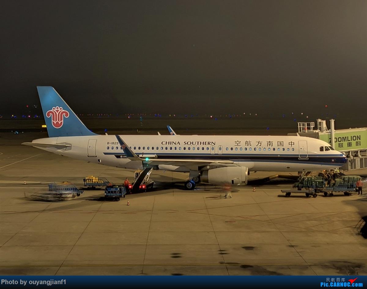 Re:[原创]终于有时间歇下来,可以好好总结一下2019年飞行游记了,第五段:一周之内的中东非洲之行,体验真土豪科威特航空,奇葩航沙特航空,动荡之下造访埃塞俄比亚航空总部! AIRBUS A320-200 B-1829 中国长沙黄花国际机场