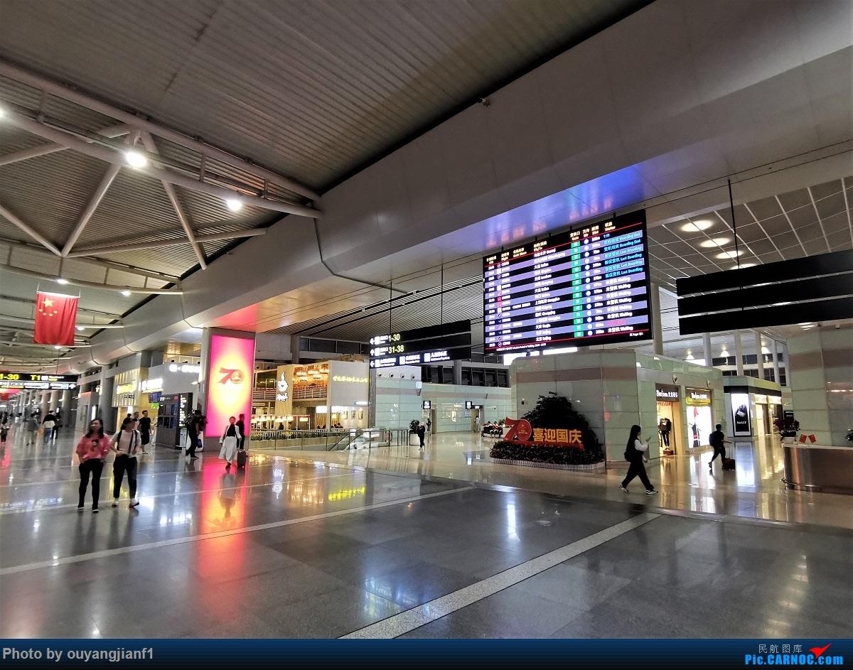 Re:[原创]终于有时间歇下来,可以好好总结一下2019年飞行游记了,第五段:一周之内的中东非洲之行,体验真土豪科威特航空,奇葩航沙特航空,动荡之下造访埃塞俄比亚航空总部! AIRBUS A320-200 B-1829 中国长沙黄花国际机场 中国长沙黄花国际机场