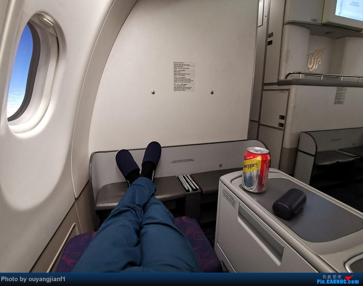 Re:[原创]终于有时间歇下来,可以好好总结一下2019年飞行游记了,第五段:一周之内的中东非洲之行,体验真土豪科威特航空,奇葩航沙特航空,动荡之下造访埃塞俄比亚航空总部! AIRBUS A330-300 B-5956 中国北京首都国际机场