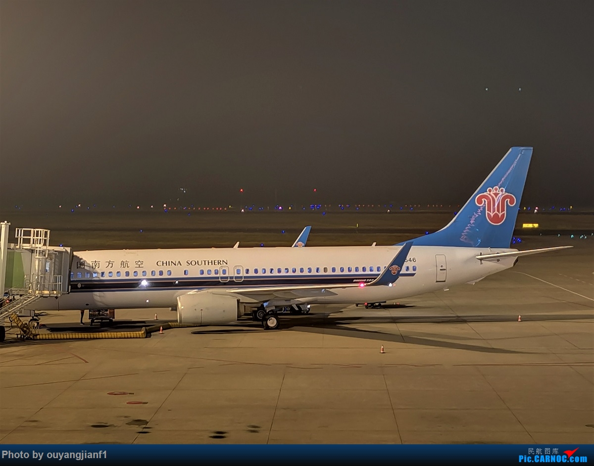 Re:[原创]终于有时间歇下来,可以好好总结一下2019年飞行游记了,第五段:一周之内的中东非洲之行,体验真土豪科威特航空,奇葩航沙特航空,动荡之下造访埃塞俄比亚航空总部! BOEING 737-800 B-5646 中国长沙黄花国际机场
