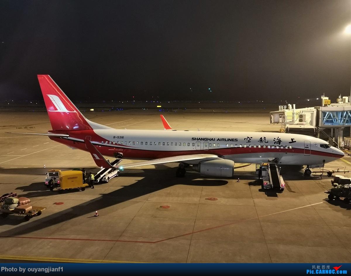 Re:[原创]终于有时间歇下来,可以好好总结一下2019年飞行游记了,第五段:一周之内的中东非洲之行,体验真土豪科威特航空,奇葩航沙特航空,动荡之下造访埃塞俄比亚航空总部! BOEING 737-800 B-5316 中国长沙黄花国际机场