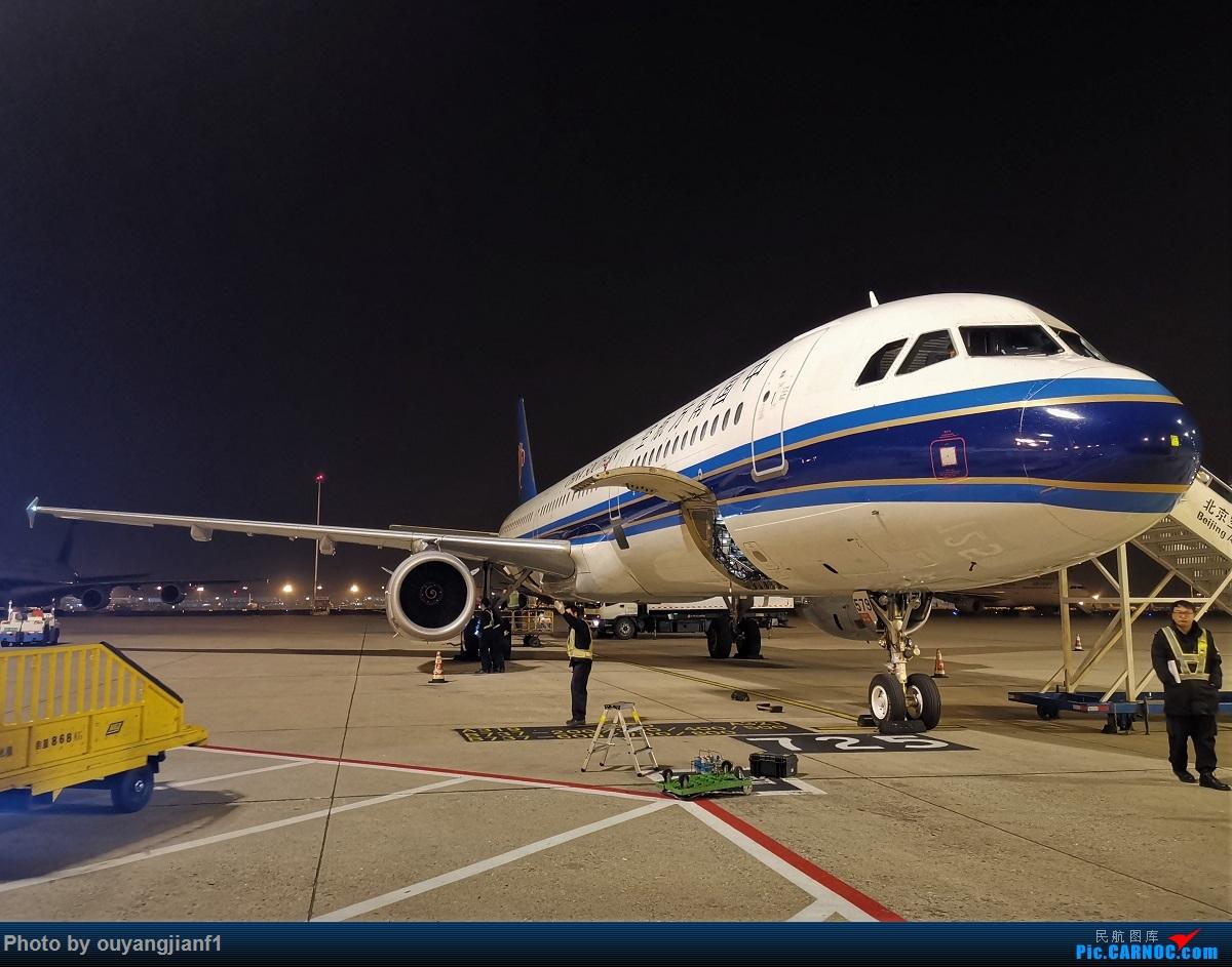 Re:[原创]终于有时间歇下来,可以好好总结一下2019年飞行游记了,第五段:一周之内的中东非洲之行,体验真土豪科威特航空,奇葩航沙特航空,动荡之下造访埃塞俄比亚航空总部! AIRBUS A321-200 B-6579 中国北京首都国际机场