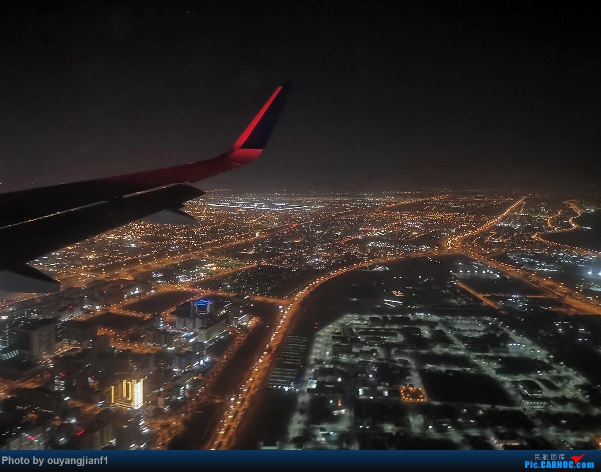 Re:[原创]终于有时间歇下来,可以好好总结一下2019年飞行游记了,第五段:一周之内的中东非洲之行,体验真土豪科威特航空,奇葩航沙特航空,动荡之下造访埃塞俄比亚航空总部! AIRBUS A320NEO 9K-AKL 空中