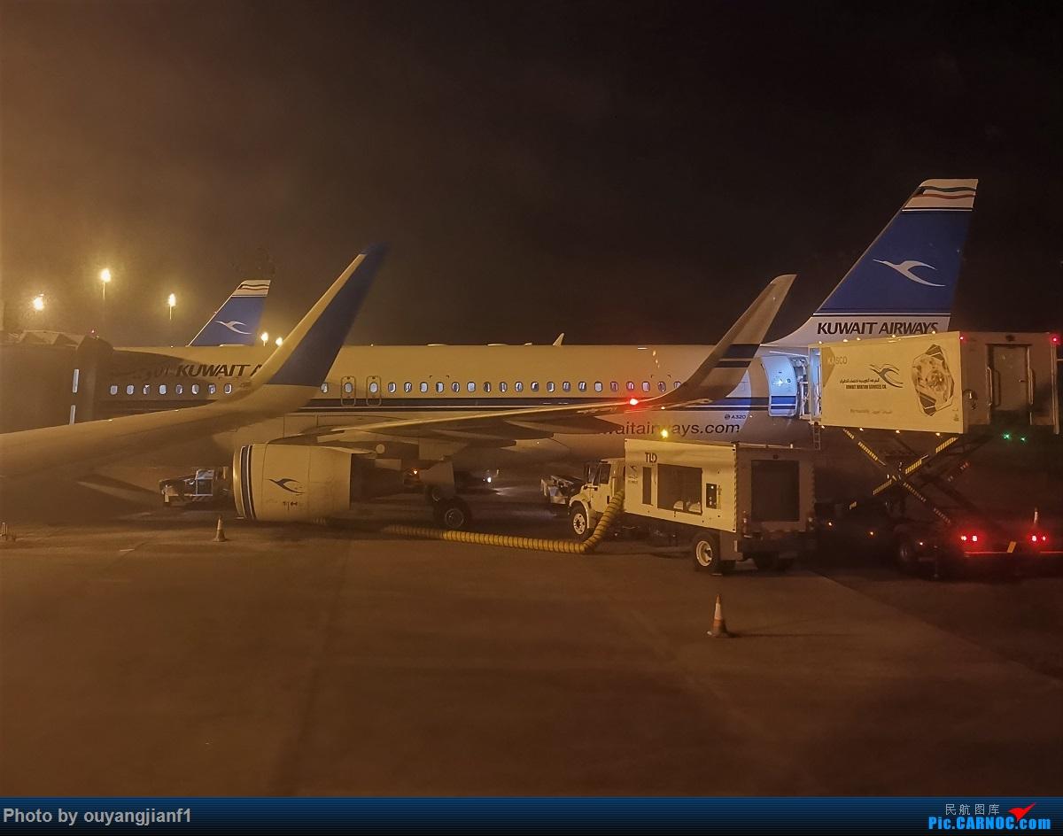 Re:[原创]终于有时间歇下来,可以好好总结一下2019年飞行游记了,第五段:一周之内的中东非洲之行,体验真土豪科威特航空,奇葩航沙特航空,动荡之下造访埃塞俄比亚航空总部! AIRBUS A320-200 9K-AKE 科威特科威特机场