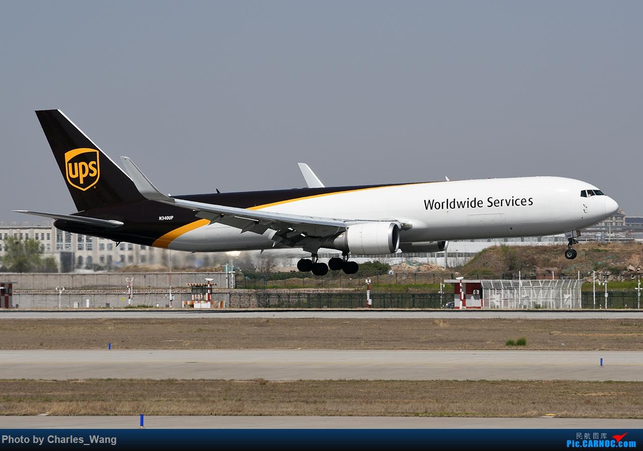 [原创]UPS767货机降落新郑机场12L跑道 B767-300ERF N340UP 中国郑州新郑国际机场