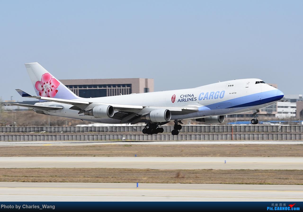 华航744货机降落新郑机场 BOEING 747-400 B-18710 中国郑州新郑国际机场