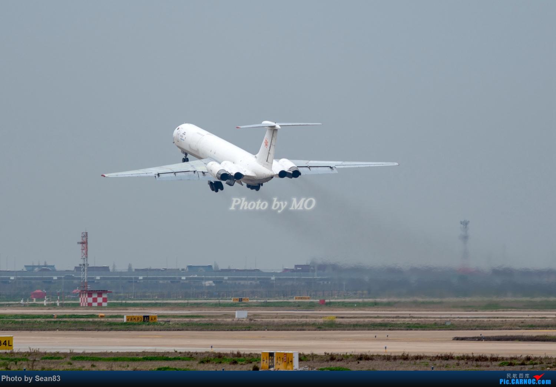 [原创]文豪 ILYUSHIN IL-62MGR EW-450TR 中国上海浦东国际机场