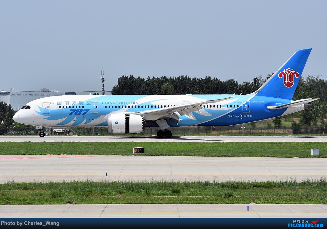 [原创]787梦想客机执飞的CZ654郑伦航线 BOEING 787-8 B-2725 中国郑州新郑国际机场