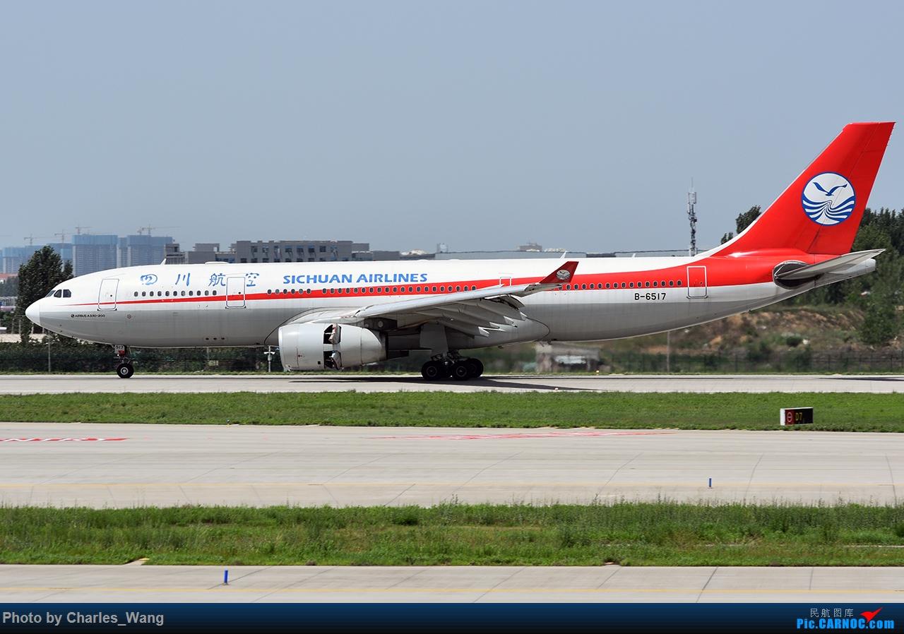 [原创]19年的四川8501 AIRBUS A330-200 B-6517 中国郑州新郑国际机场