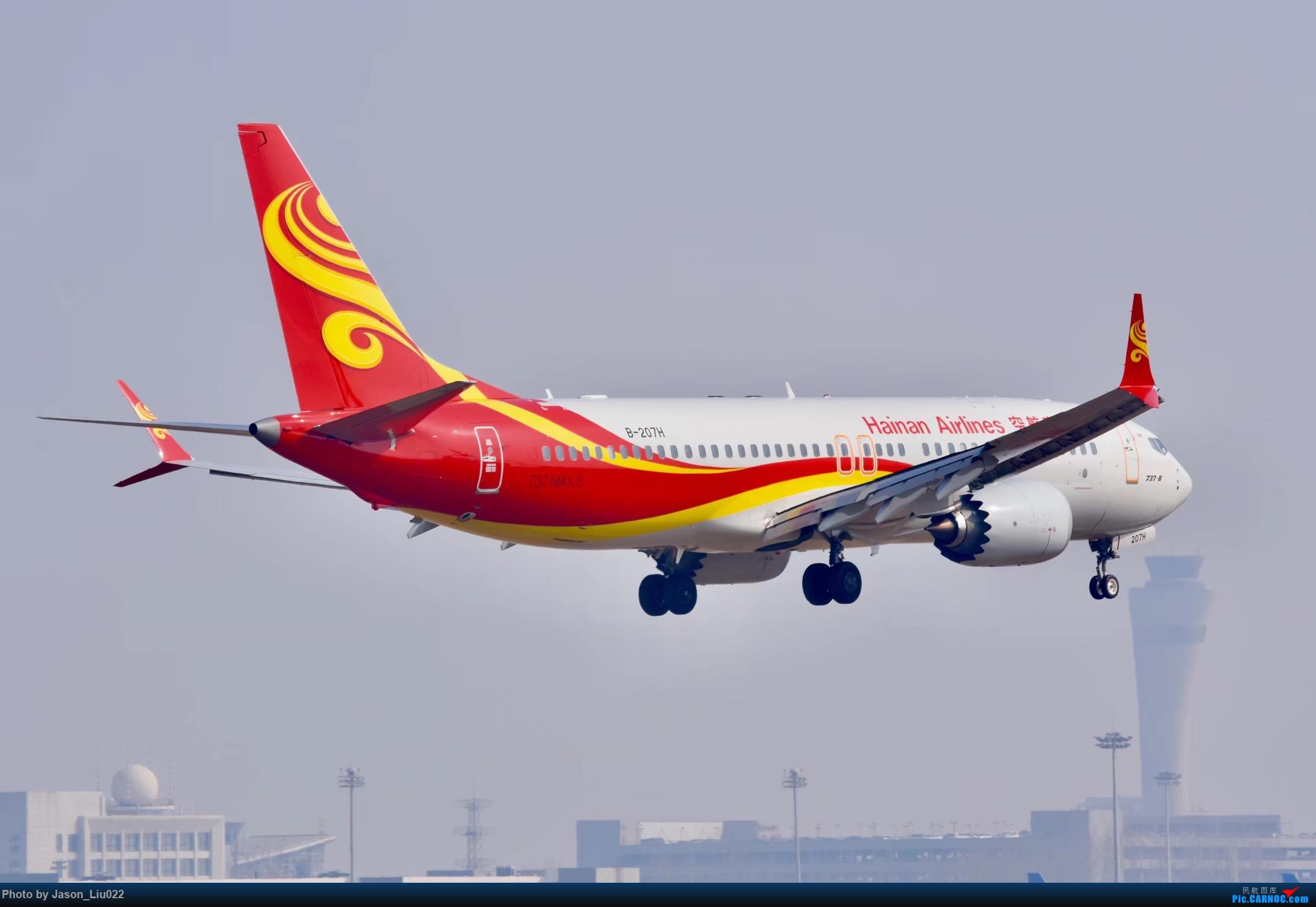 [原创]海南航空B737 Max-8 BOEING 737MAX-8 B-207H 中国郑州新郑国际机场