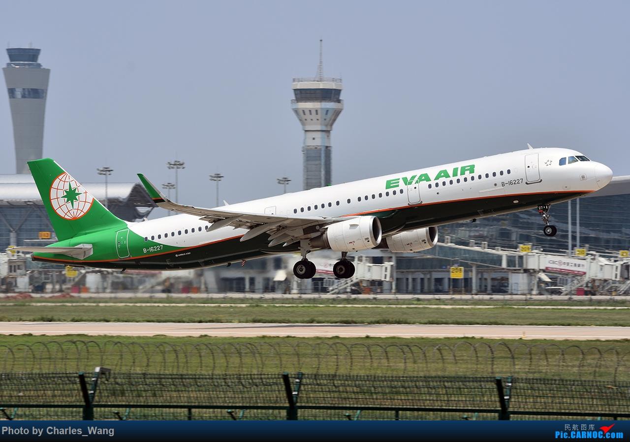[原创]长荣航空A321 AIRBUS A321-200 B-16227 中国郑州新郑国际机场