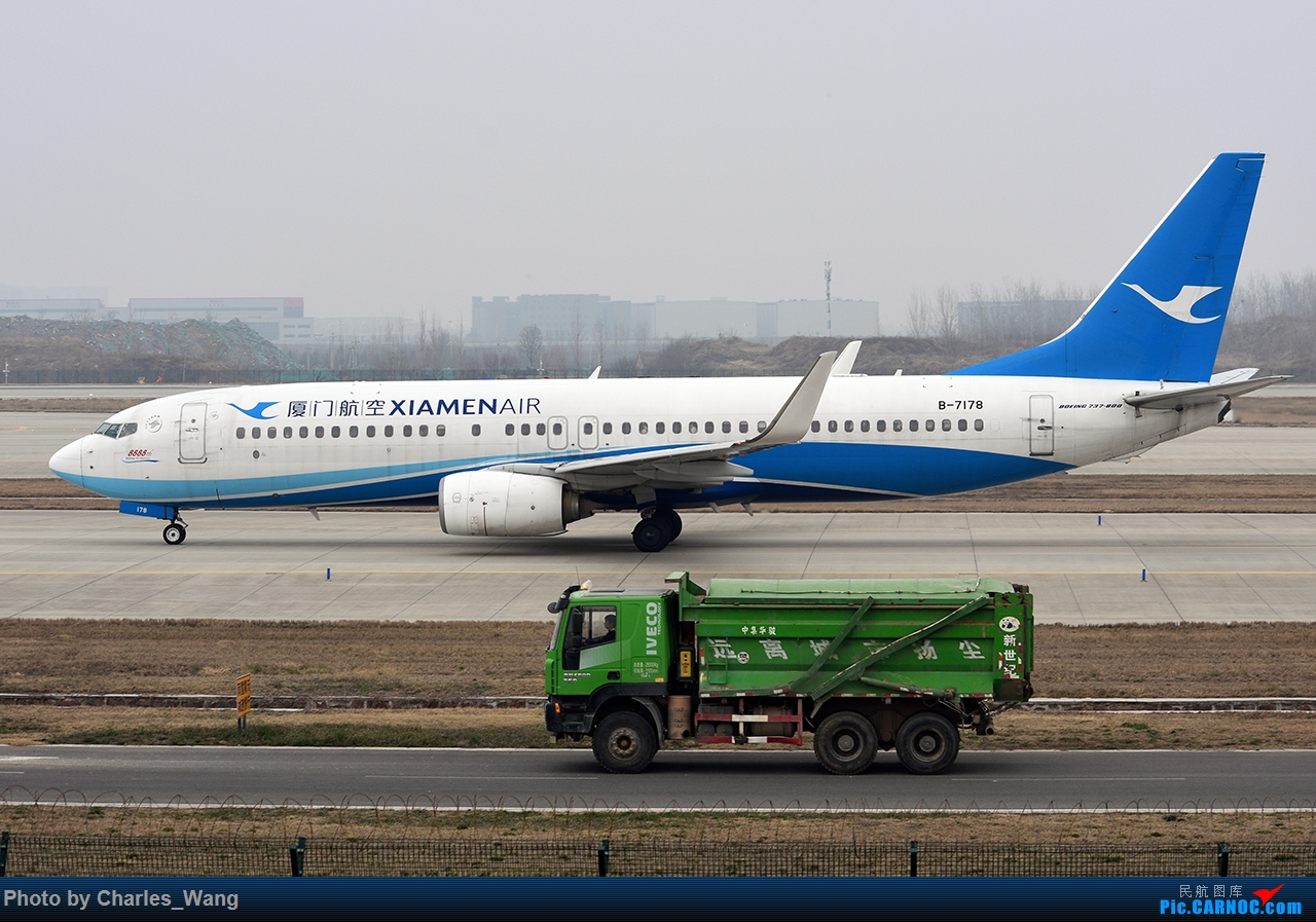 [原创]第8888架波音737 厦航738 BOEING 737-800 B-7178 中国郑州新郑国际机场