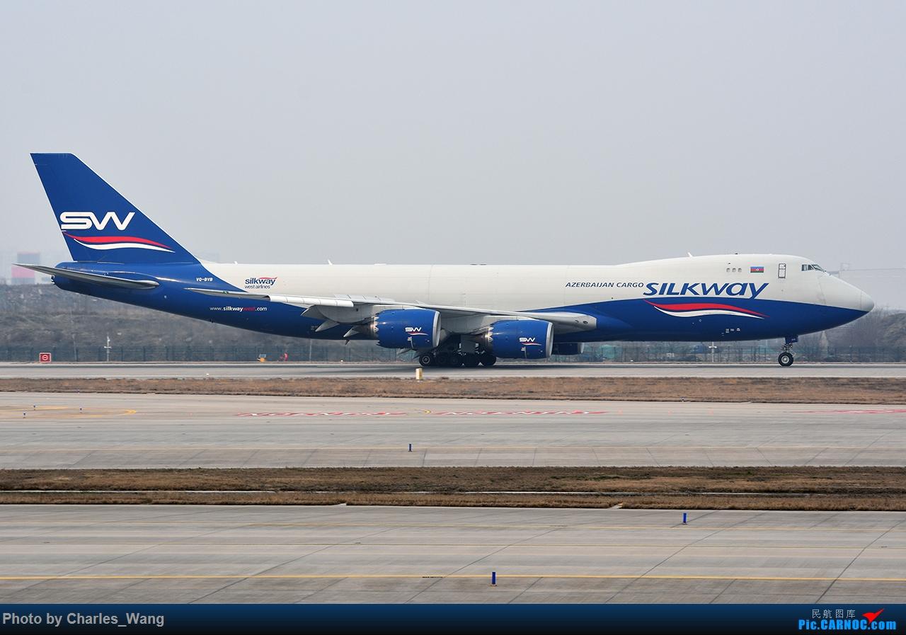 [原创]阿塞拜疆丝绸之路西部航空波音748货机 BOEING 747-8F VQ-BVB 中国郑州新郑国际机场